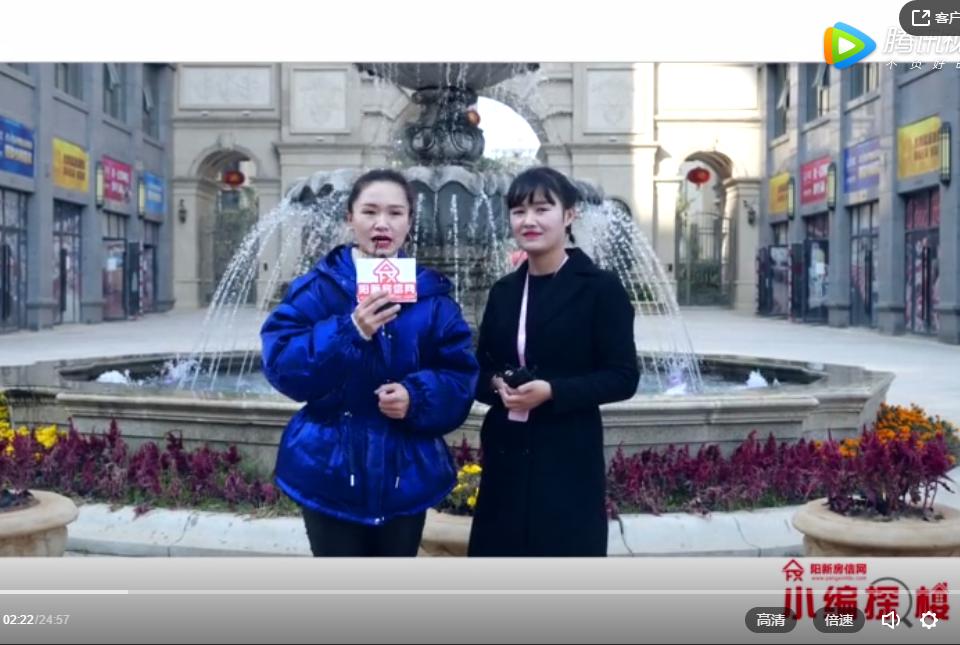视频 阳新房信网『小编探楼』带您走进华申·山景城