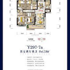 大悟碧桂园Y297-7a-A户型户型图