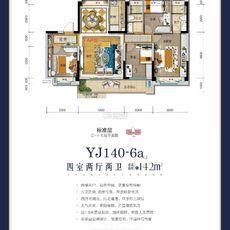大悟碧桂园YJ140-6a户型图