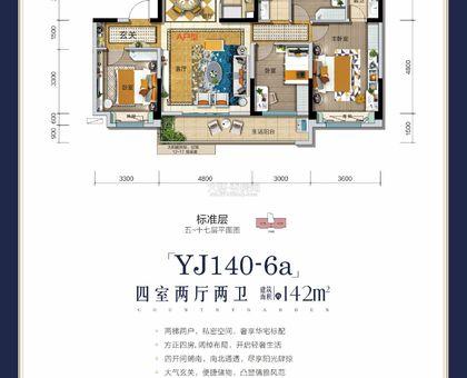 大悟碧桂园YJ140-6a