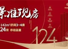 滿庭春MOMΛ·當代城 | 12月第四周進度