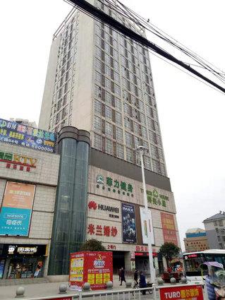 汉海国际广场1号楼公寓写字楼出租