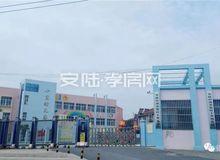 百安·德安府|涢东学校十里校区正式确定!