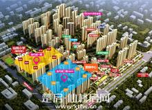 滿庭春MOMΛ·當代城 | 新年伊始,1月第一周工程進度播報