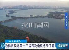 好消息!汉川公交有望开通到武汉蔡甸!