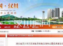 好期待!投資50億!漢川要建新公園了!
