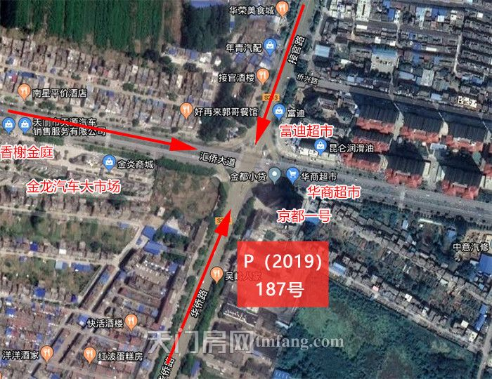 卫星2_副本2.jpg