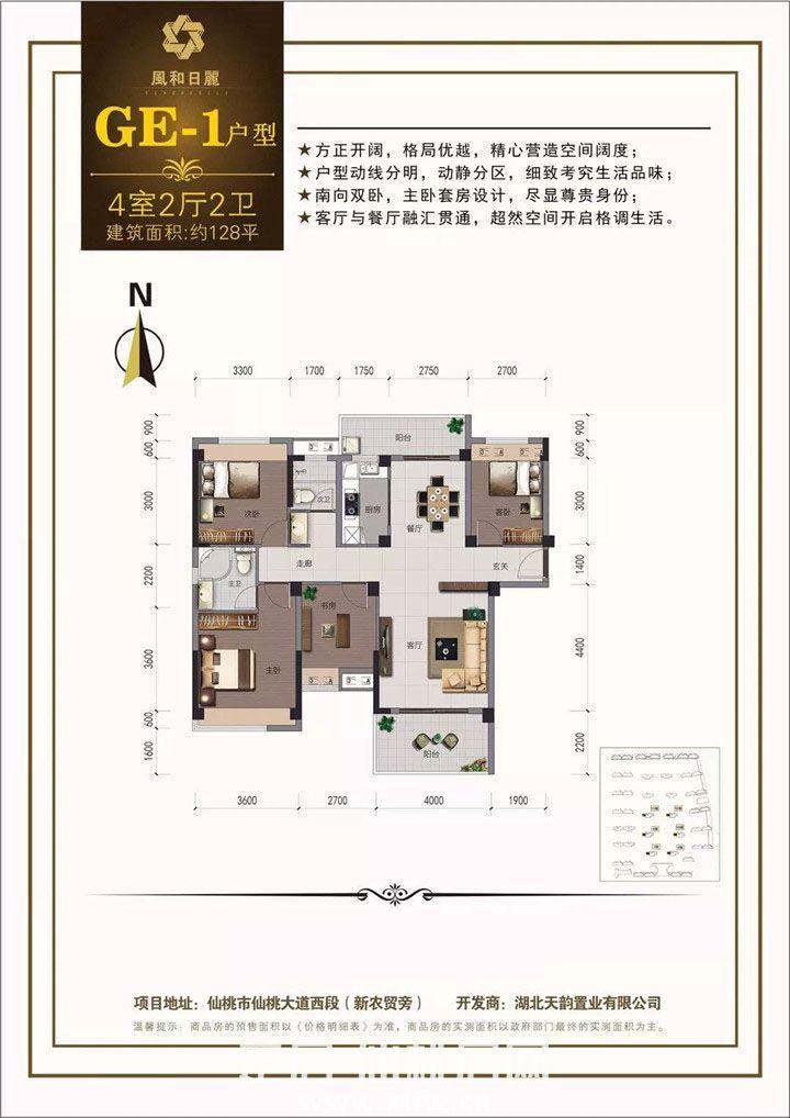 微信图片_20200112221450.jpg