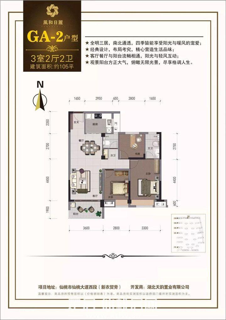 微信图片_20200112221455.jpg