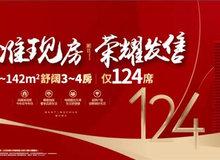 滿庭春MOMΛ·當代城:冰糖葫蘆DIY甜蜜落幕