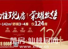 滿庭春MOMΛ·當代城 | 1月第二周工程進度