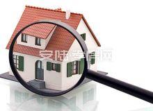 你的房子值多少钱?主要根据这几点来计算