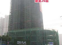 鴻昇現代城二期|匠心精鑄  建設幸福家園