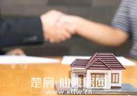 """買二手房有這""""六大妙招""""  助你買房不發愁!"""