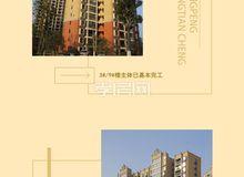 方鹏·航天城1月进度:小区公共设施完善中