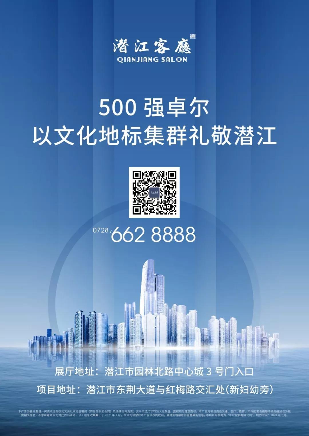 2020012318545325308fadgib.jpg