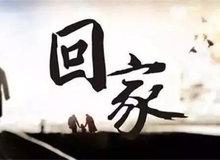 滿庭春MOMΛ·當代城:與家人共鑒美好未來