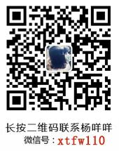 /lpfile/2020/01/31/2020013118575131212dbgpl4.png
