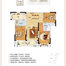 南德荟景湾3#楼116.17㎡户型户型图