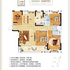 南德荟景湾--3#楼133.97㎡户型