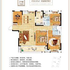 南德薈景灣3#樓133.97㎡戶型戶型圖