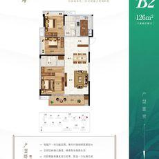 中南·春溪集B2戶型戶型圖