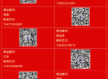 足不出户买好房丨华泰·雅苑【线上售楼部】开通啦!