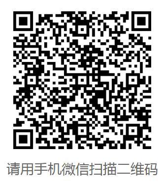 /lpfile/2020/02/09/2020020917221719793zyfkvb.jpg