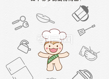 碧桂园:疫情后 找到有爱 有故事的厨房!