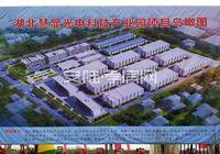 安陆市举行2020年重大项目集中开工活动