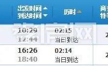 3月28日起 孝感东站正式恢复正常运营!