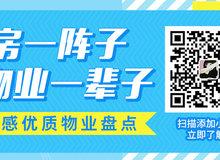孝感房產4-02網簽47套 均價6989.79元/平