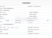近日 汉川2宗土地成交 总价约1.66亿!