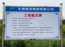 利好政策!潜江市全兴河治理工程正式施工