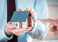 2020首套房契稅新政策是什么?