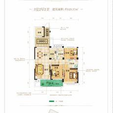名門4#楼A5户型户型图
