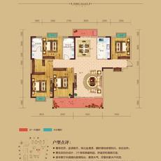 华耀天城--7#楼户型