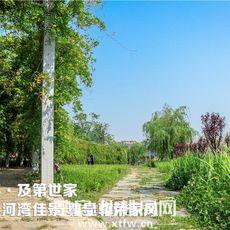 荣怀·及第世家前通河景观带