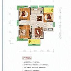 港锦新城10#楼A1户型户型图