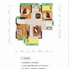 港锦新城10#楼A3户型户型图