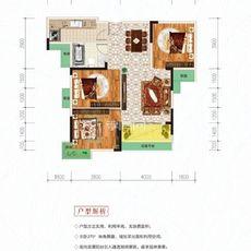 港锦新城12#楼C2户型户型图