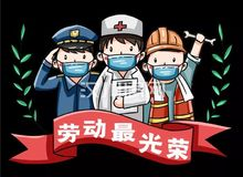 五一來了!漢川這些路段很堵 繞行看這里!