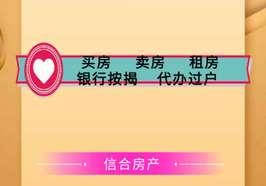 姜痁小城附近私房 两间一层 证齐全 可过户 20万出