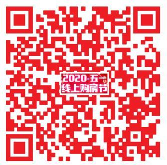 /lpfile/2020/05/04/2020050416474714577kkghxf.jpg