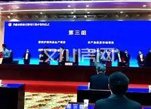 漢川將新建一濕地公園 總投資50億元!