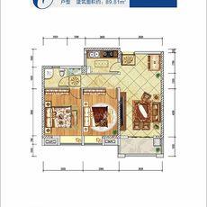 鴻昇現代城二期C戶型戶型圖