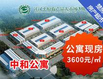 江漢平原農產品大市場