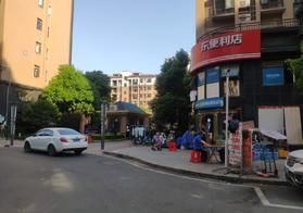 沔阳公馆商铺亏本出售。机会难得。