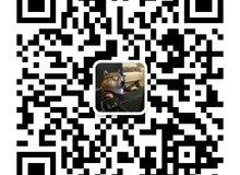 2020年5月26日仙桃市房产交易行情播报
