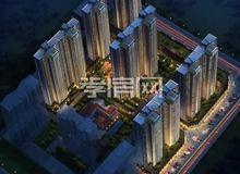 看房日記 | 便捷宜居生活--香港城·裕華苑